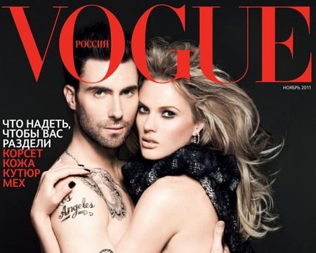 Adam Levine Splits From Longtime Girlfriend