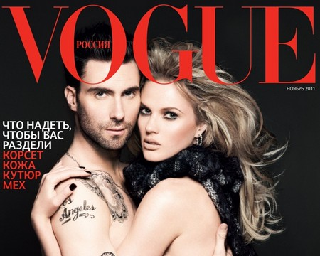 Adam Levine Splits From Longtime Girlfriend