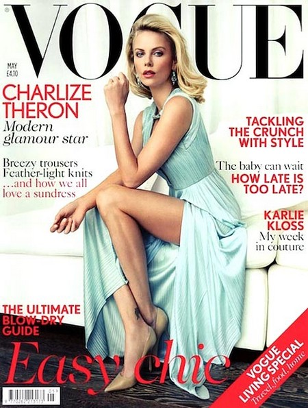 Charlize Theron Thinks Her Kid Is The Coolest