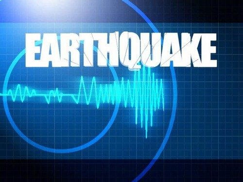 Earthquake Strikes Los Angeles - 4.4 Magnitude Quake Hits Westwood-UCLA Area