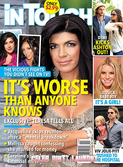 In Touch Weekly: The Vicious Fights We Don't See On The Real Housewives Of New Jersey