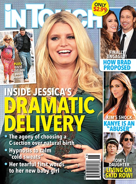 Inside Jessica Simpson's Dramatic Delivery (Photo)