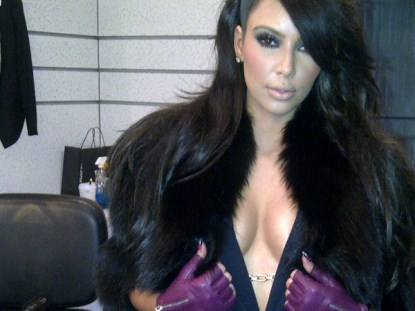 Kim Kardashian Twitpic On The Set Of Her New Commercial