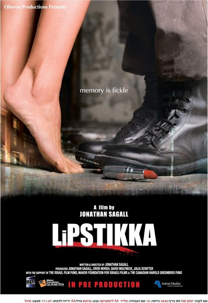 CDL Exclusive: Interview With 'LIPSTIKKA' Director Jonathan Sagall