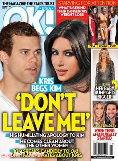 OK! Magazine: Kris Humphries Begs Kim Kardashian, Don't Leave Me (Photo)