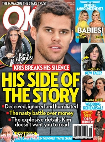 OK! Magazine: Kris Humphries His Side Of The Divorce Story (Photo)