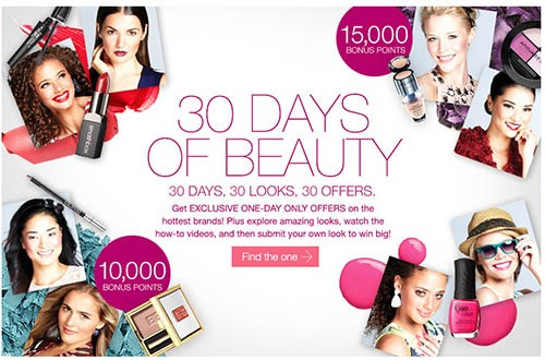 """Celebrate """"30 Days of Beauty"""" With Shoppers Drug Mart Aug.17 - Sept. 15, 2013"""