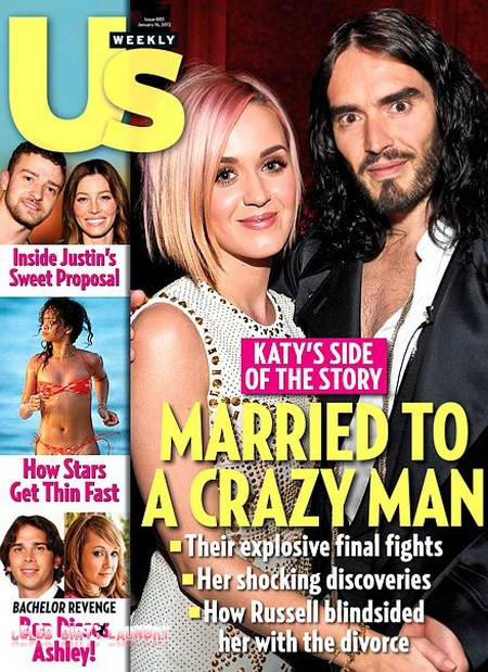 Katy Perry's Side Of The Story, Russell Brand Was Crazy (Photo)