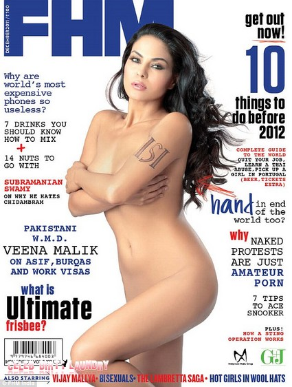 Pakistani Bombshell, Reality TV Star Veena Malik causes A Fatwa (Possibly a Jihad),Posing Topless for FHM India!?