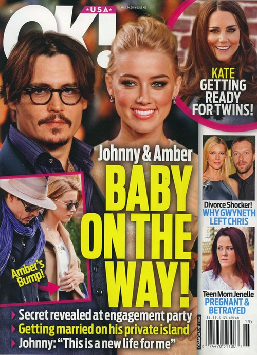 Amber Heard Pregnant With First Child - Johnny Depp And Fiancee Expecting Baby (PHOTO)