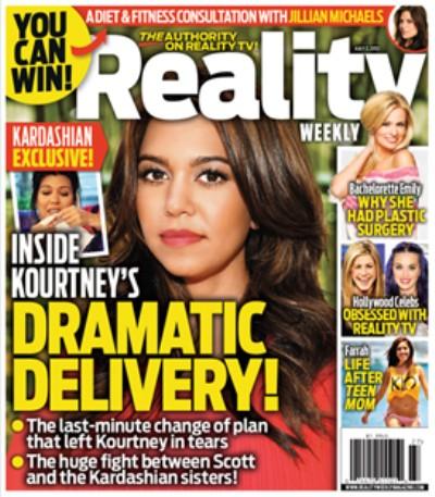 Details On Kourtney Kardashian's Last-Minute Dramatic Delivery 0621