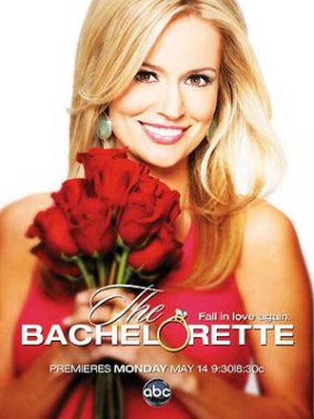 Emily Maynard Leaks Her Secret Favorite For 'The Bachelorette' Reality Show