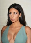 Kim Kardashian Is Involved with 50 Shades of Grey