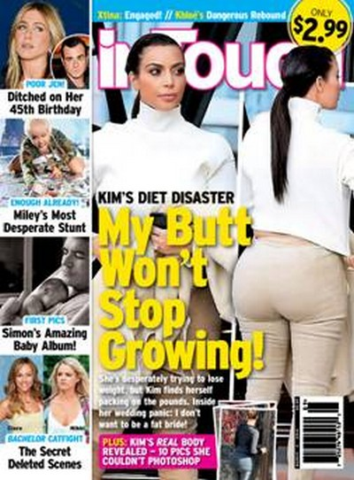 Kim Kardashian Butt Size Panic: Full-Time Tailer To Stuff Swollen Behind Into Clothing (PHOTO)