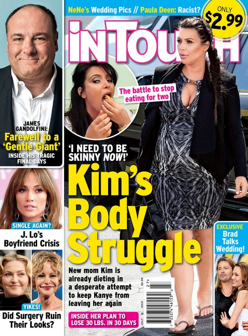 Kim Kardashian Struggling To Lose The Baby Weight - Still Eating For Two! (Photo)