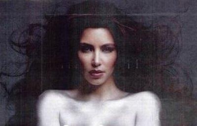 Kim Kardashian Poses Nude For W Magazine [Photos]