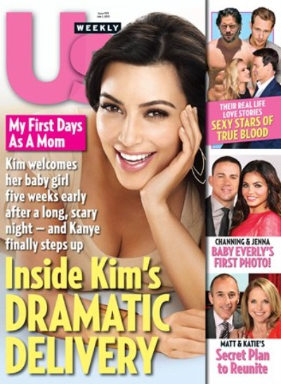 Kim Kardashian's Dramatic Delivery - Baby Was In Distress, Blood Pressure Skyrocketed! 0619