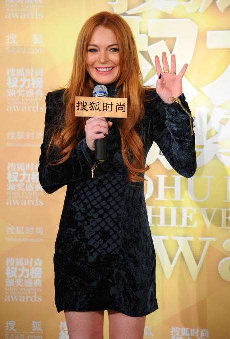 Lindsay Lohan's OWN Network Reality Show Gets Premiere Date: Should We Expect A Crazy or Sober LiLo?