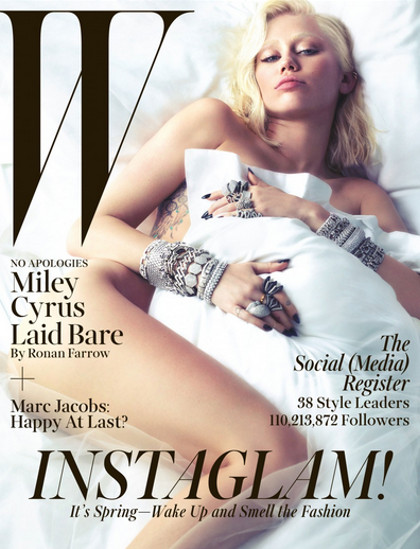 Miley Cyrus Quits Smoking But Won't Be Giving Up Her Pot And Molly Anytime Soon!