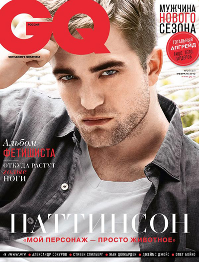 Robert Pattinson Is Drool-Worthy On The Cover Of Russian GQ