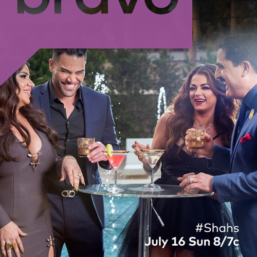 "Shahs of Sunset Premiere Recap 7/16/17: Season 6 Episode 1 ""The Miracle Baby"""