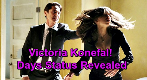 Days of Our Lives Spoilers: Victoria Konefal's Status After DOOL Exit – Will Ciara Return and When?