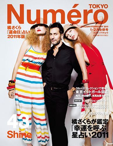 Marc Jacobs Covers Numero Magazine Tokyo February 2011