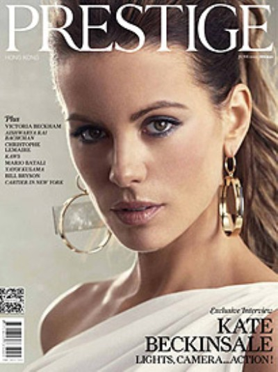 Cover Girl Kate Beckinsale Hypes Total Recall In Prestige 0608