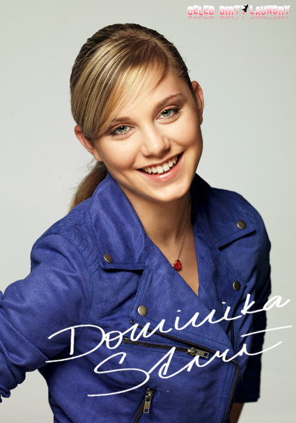 CDL Exclusive Interview With Europe's Biggest Pop Star, Dominika Stara
