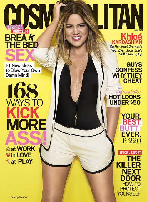 Khloe Kardashian Wants Children With The Game: Adoption or Surrogate Mother? (PHOTO)