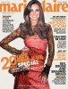 Kate Middleton Poses For First Magazine Cover (Photo) 0716