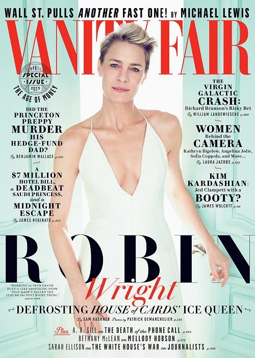 Robin Wright Vanity Fair Cover